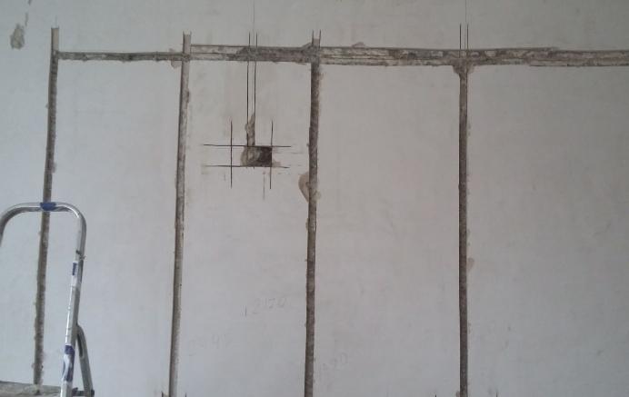 штробление в бетоне